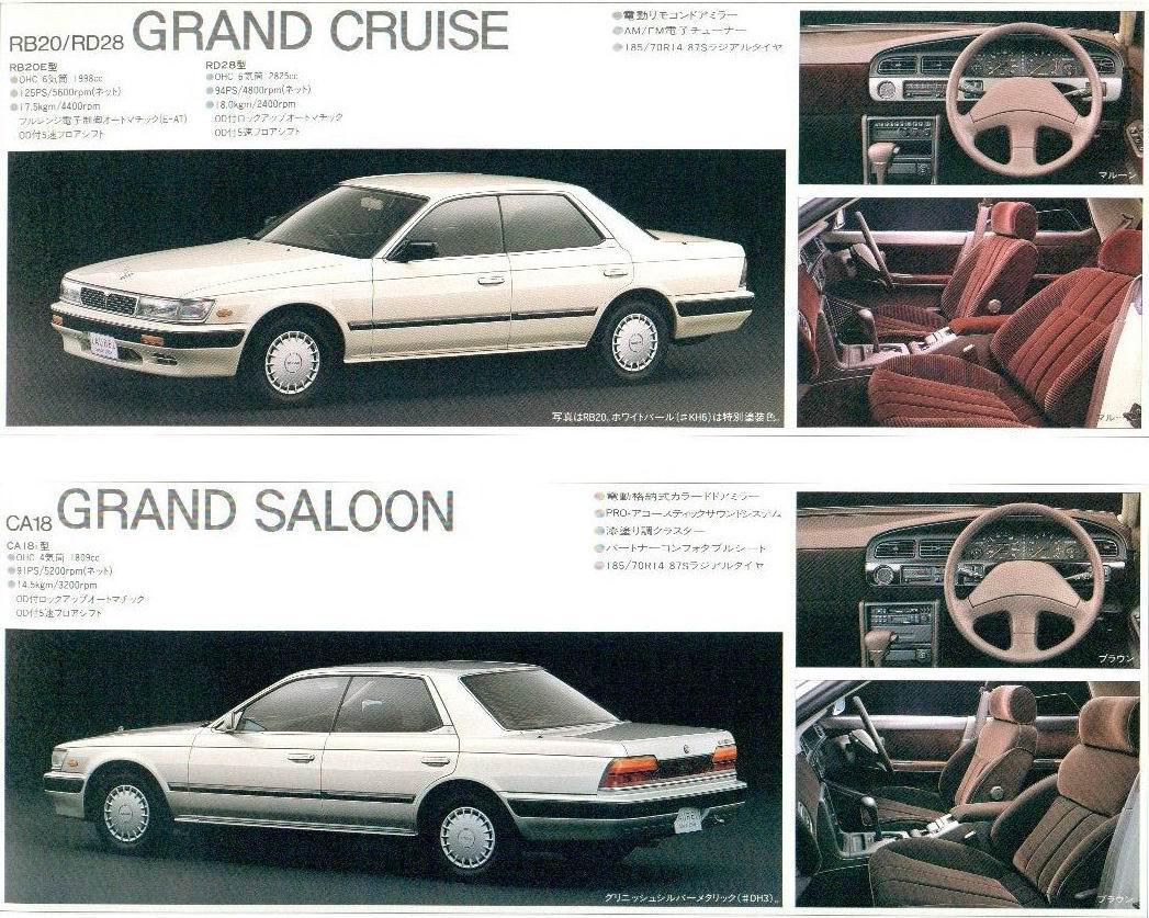 1989 Nissan Laurel C33